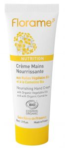 Nutrition hand cream 50ml.